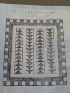 quilt design